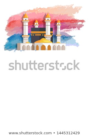 праздник поощрения черный мечети белый towers Сток-фото © robuart