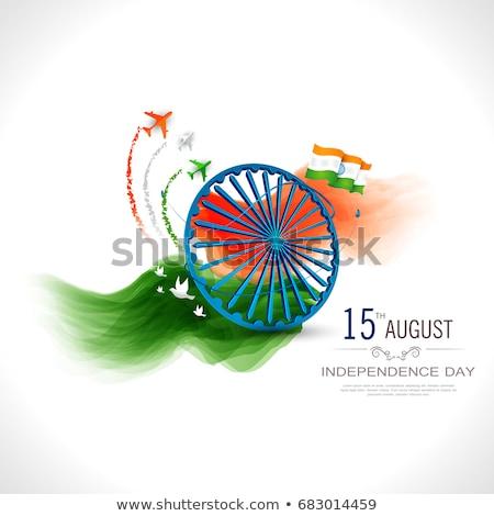 Feliz indiano república dia elegante bandeira Foto stock © SArts