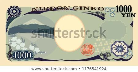 de · volta · lado · 1000 · yen · nota · ilustração - foto stock © Blue_daemon