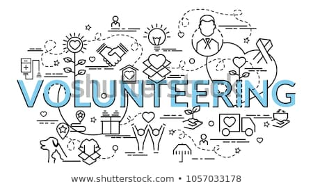 Stock photo: Volunteers Support Website Vector Thin Line Icon
