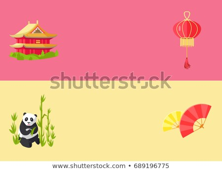 China Dwelling and Oriental Lamp, Asia Poster with Panda Stock photo © robuart