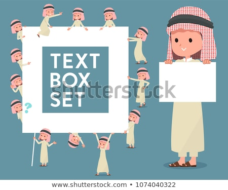 Typu Emiraty polu zestaw chłopca wiadomość Zdjęcia stock © toyotoyo