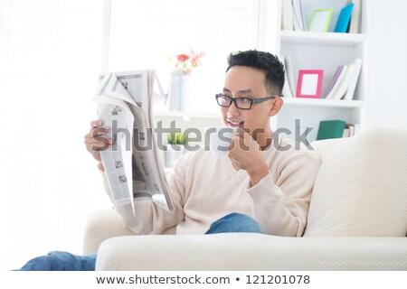 Coffee While Reading Newspaper Foto d'archivio © szefei
