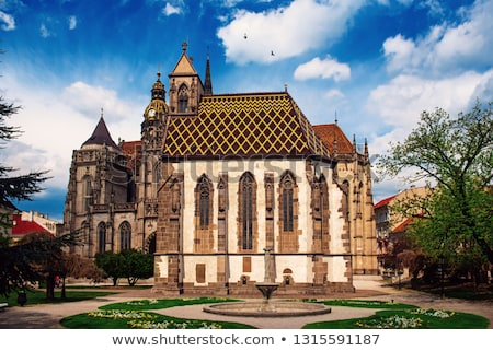 Photo stock: Cathédrale · saint · Slovaquie · bâtiment · architecture · gothique