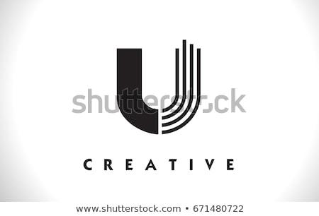 Brief metaal object witte achtergrond print Stockfoto © creisinger