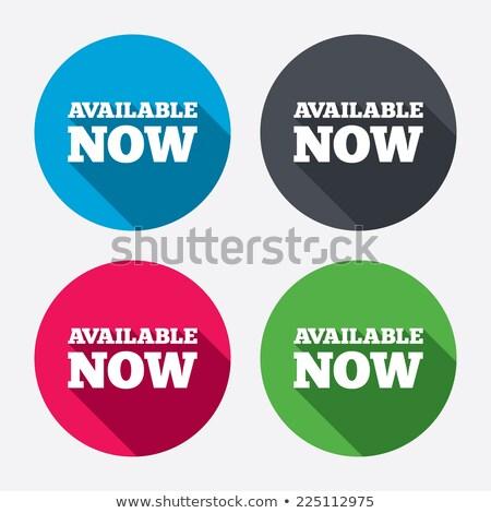 Available Now Green Vector Button Stock photo © rizwanali3d