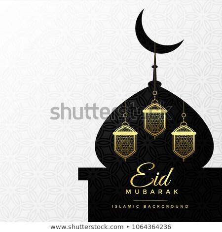 подвесной внутри мечети дизайна счастливым Сток-фото © SArts