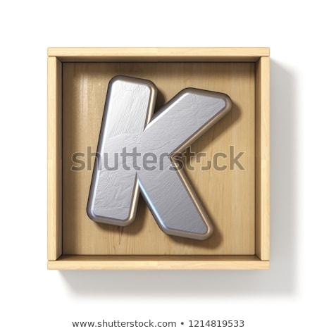 Gümüş Metal mektup i ahşap kutu 3D Stok fotoğraf © djmilic