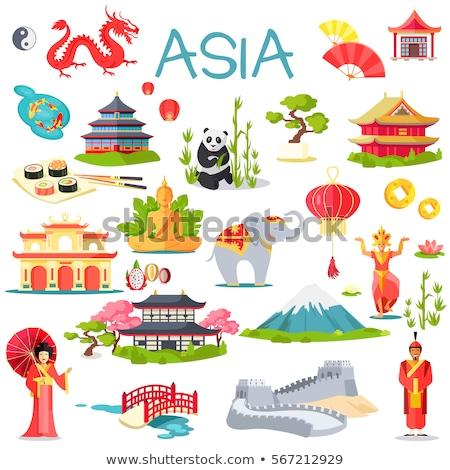 Asia kolekcja symboliczny elementy biały Zdjęcia stock © robuart
