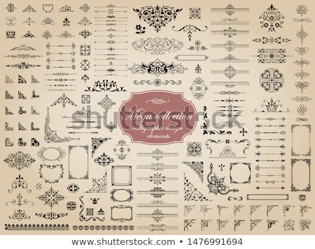 Decorative calligraphic vector ornament in medieval style on chalkboard background Stock photo © blue-pen