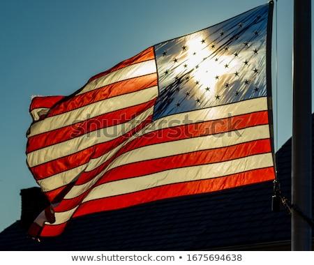 крест солнце Сток-фото © mariephoto