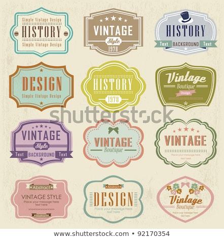 ретро · Vintage · Этикетки · коллекция · стиль · вектора - Сток-фото © rtguest