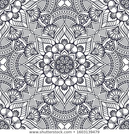 Doodle · mandala · belle · fleur · soleil · art - illustration ...