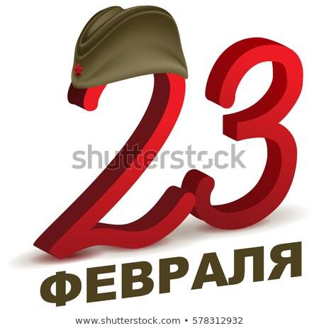 february 23 retro field cap translation from russian stock photo © orensila