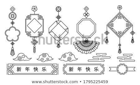 traditional chinese decoration Fu character Stock photo © TRIKONA