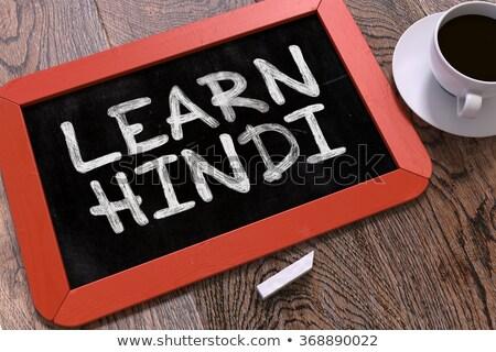 Imparare manoscritto bianco gesso lavagna piccolo Foto d'archivio © tashatuvango