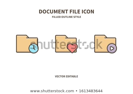 Favorite Document file vector icon with heart. flat sign for mobile concept and web design. Paper do Stock photo © kyryloff