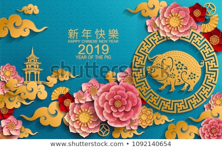 Chinese New Year of pig 2019 gold ornament card Stock photo © cienpies