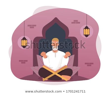 характер мусульманских старик чтение вектора молитвы Сток-фото © pikepicture