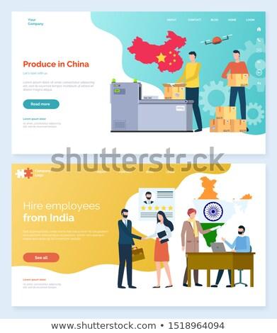 Chiny · kraju · banderą · strona · wektora · podpisania - zdjęcia stock © robuart