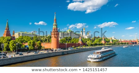 View on Moscow-river and Kremlin Stock photo © Paha_L