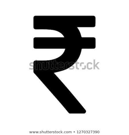 rupee symbol Stock photo © tony4urban