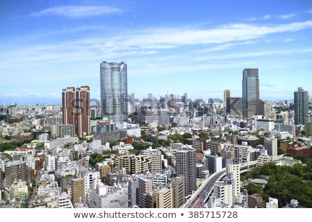 Vista Tokio Japón edificios urbanas Asia Foto stock © travelphotography