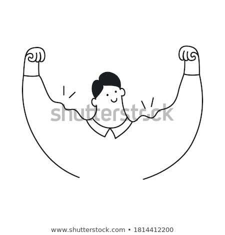 Male power Stock photo © pressmaster
