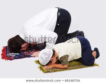Müslüman ibadet ramazan ay çocuklar Stok fotoğraf © zurijeta