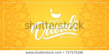 happy diwali sale background with mandala decoration stock photo © sarts