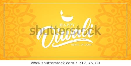幸せ ディワリ 販売 曼陀羅 装飾 抽象的な ストックフォト © SArts