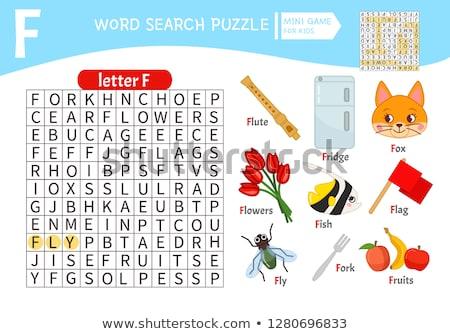 Letter F crossword worksheet Stock photo © bluering