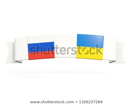 Szalag kettő tér zászlók Oroszország Ukrajna Stock fotó © MikhailMishchenko