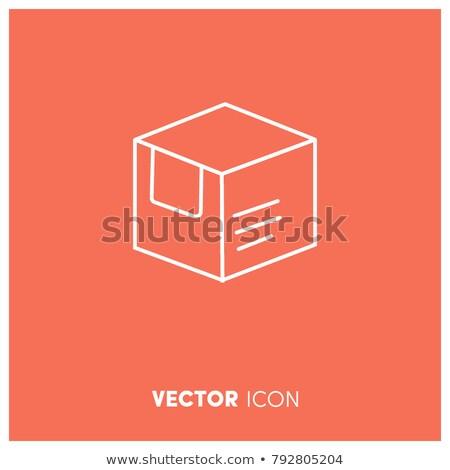 Czerwony ładunku pojemnik wektora biały Zdjęcia stock © YuriSchmidt