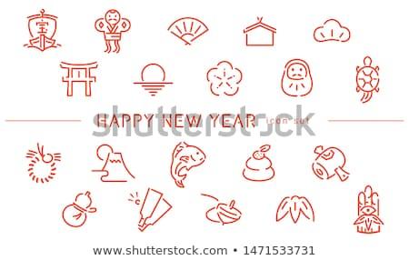 Ano novo japonês ventilador conjunto ilustração Foto stock © Blue_daemon