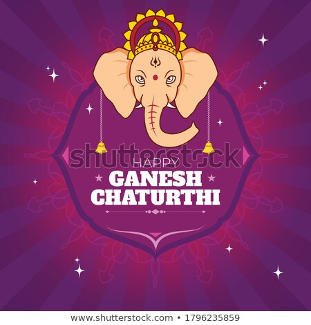 creative wishes card for ganesh chaturthi festival Stock photo © SArts