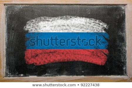 Flag Of Russia On Blackboard Painted With Chalk Foto stock © vepar5