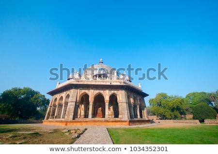 Complejo mezquita graves nueva delhi India Foto stock © billperry