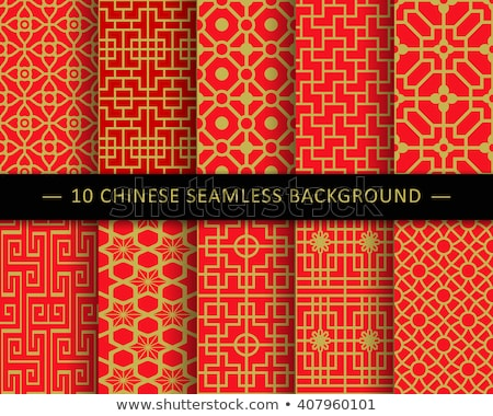 seamless japanese red and gold hexagon pattern stock photo © creative_stock