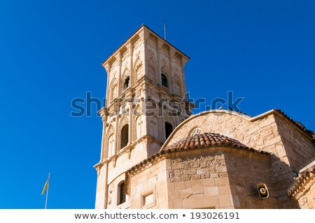 Bell tower of Ayious Lazarus Church, Larnaca, Cyprus Stock photo © Kirill_M