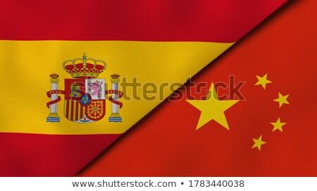 2 フラグ 中国 スペイン 孤立した ストックフォト © MikhailMishchenko