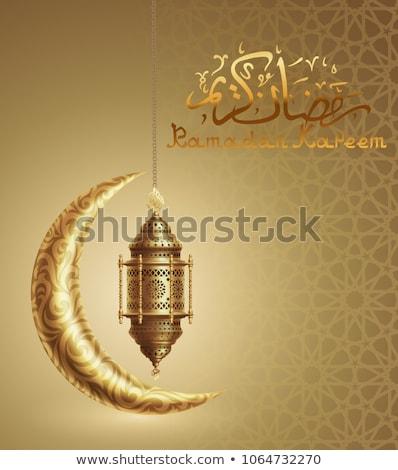 Güzel ramazan altın mutlu arka plan Stok fotoğraf © SArts