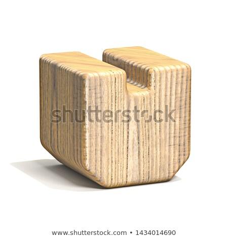 Solide bois cube police lettre i 3D Photo stock © djmilic