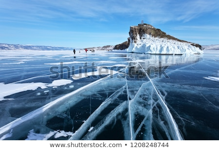 baikal lake russia stock photo © joyr