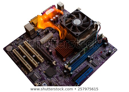 melting heat sink Stock photo © prill