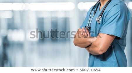 no face doctor Stock photo © tony4urban