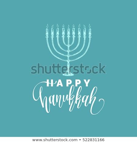 Hand sketched Happy Hanukkah logotype Stock photo © netkov1