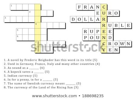 Puzzel woord geld puzzelstukjes bouw speelgoed Stockfoto © fuzzbones0