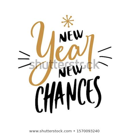 boldog · új · évet · illusztráció · tipográfia · levél · díszítő · labda - stock fotó © articular