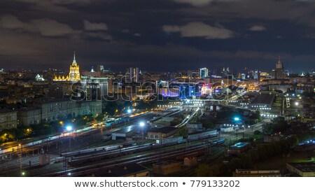 город центр железная дорога строительство Сток-фото © artjazz